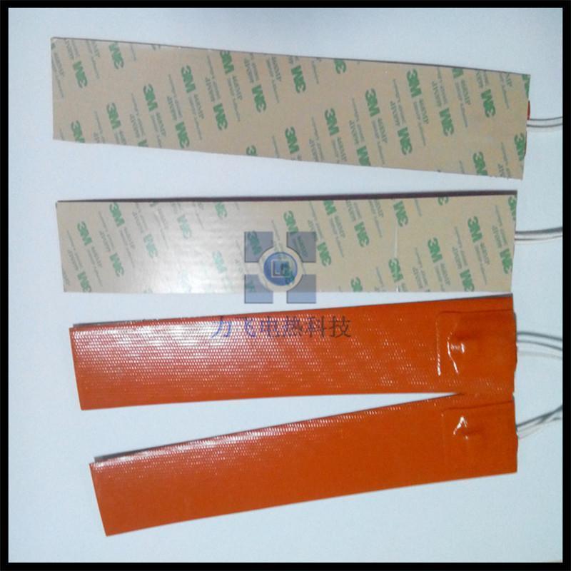矽膠加熱膜 矽膠電熱膜 印表機油墨加熱膜