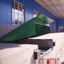 长期大量销售登车桥  液压登车桥 固定登车桥卸货平台主营产品