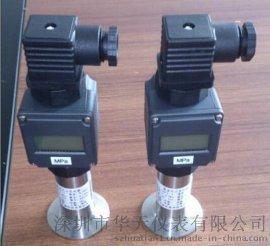 平膜卫生型数显压力传感器