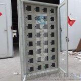 辽宁车间员工手机存放柜 锦州手机充电柜厂家