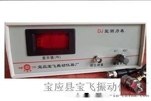 激振器動態力測量儀廠家電話