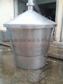 阜新家庭蒸酒设备 分体式吊甄自动出料酿酒设备