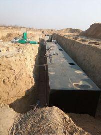 一体化污水处理设备现货