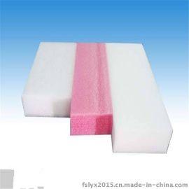 佛山【低价促销 】**白色泡沫板 建筑保温材料 聚苯乙烯泡沫板