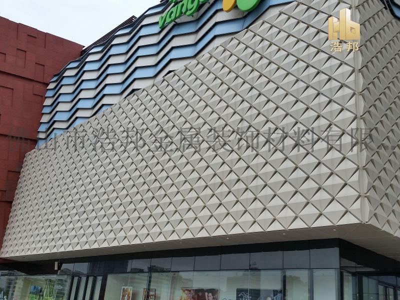 浩邦2.5MM造型铝单板报价
