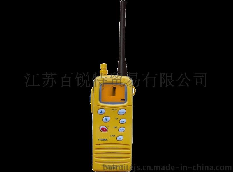 FT-2800無線電話 船用VHF雙向無線電話帶CCS證書 飛通FT2800對講機