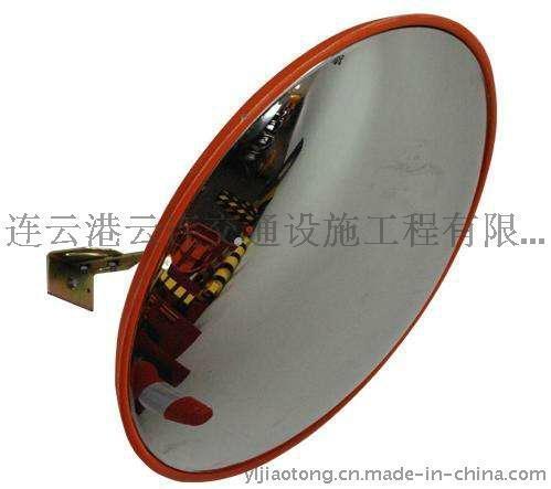 雲連交通供應贛榆yl-J-1-道路安全凸面鏡