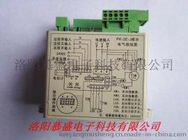 PK-3E-J三相调节型模块 PK-3E-J执行器三相调节型模块