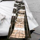 供应不锈钢表面处理加工 不锈钢化学蚀刻加工厂家