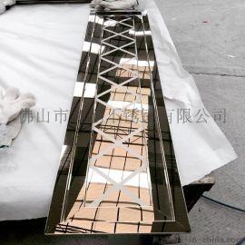 供應不鏽鋼表面處理加工 不鏽鋼化學蝕刻加工廠家
