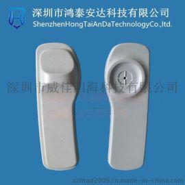 HTA-T01声磁防盗标签,超市声磁防盗扣,DR声磁防盗标签