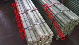 北京优质镀铜接地棒厂家现货销售