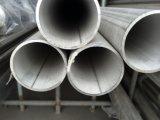 焊接不鏽鋼工業用管 ASTM304不鏽鋼焊管