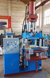 100t全自动橡胶注压成型机 全自动橡胶注胶机
