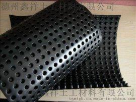 山东排水板的厂家 塑料排水板价格