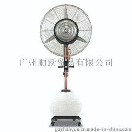 红星WFS2-75喷雾水冷式电风扇