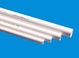 PVC线管 雄县PVC塑料穿线管生产厂家