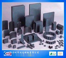 鐵氧體磁鐵、廣東磁鐵深圳供應商、深圳潤達鐵氧體生產廠家