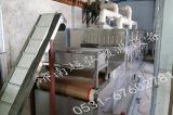 黄粉虫微波烘干机 新型干燥灭菌通用设备