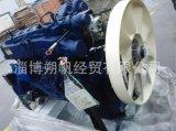 销售潍柴320马力发动机WD615.44 235KW/2200r/min潍柴卡车发动机总成