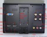 10.1寸IPS SDI hdmi高清监视器索尼摄影机5D2数码单相机专用摄影显示器, 导演监示器,