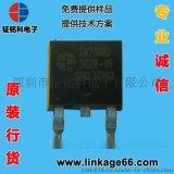 SM208ND电流纹波消除芯片 无频闪高功率因数LED恒流IC方案 量大价优