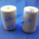 聚四氟乙烯瓶塞加工定制