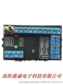 SG-1M一体化控制模块|SG-1M执行器一体化控制模块