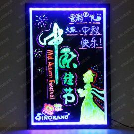 索彩供应商场门店**炫宣传荧光板 80*60电子手写板