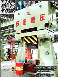160kj大型数控模锻锤全液压程控锤不锈钢阀门生产锻造设备