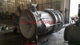 ZFL型 錐形閥 DN800-2000 錐型閥