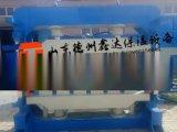 鑫达优质珍珠岩保温板设备