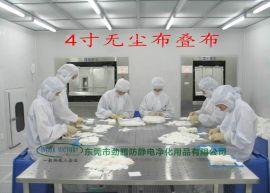 广东防静电厂家直销劲腾WIP-1004S聚酯纤维冷裁直纹无尘布,擦拭布