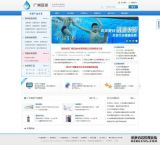 网站设计与宣传