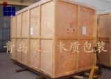 青岛木箱定制尺寸规格批发