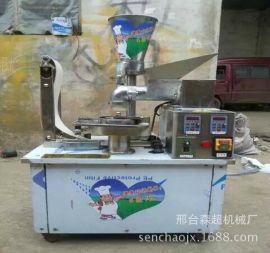 邢台森超机械厂生产销售迷你小型小笼包包子机