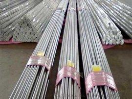 东莞201不锈钢研磨棒厂家,惠州304F不锈钢易车棒价格