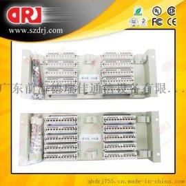 音频配线模块VDF 100回MDF科隆模块单元 200回线 内线模块128回