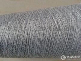 金属导电纱 金属纤维导电纱 金属丝导电纱