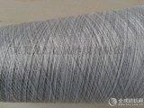 金屬導電紗 金屬纖維導電紗 金屬絲導電紗