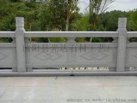 供应芝麻白石材栏杆、白麻花岗岩桥栏杆