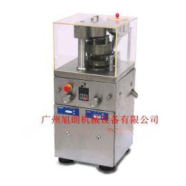 湖南小型旋转式压片机,山东实验室压片机,多冲粉末压片机厂家