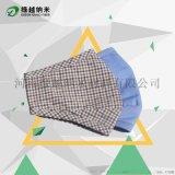 品牌招商 河南绿越纳米纯棉带插片防雾霾口罩 防PM2.5口罩 秋冬季口罩 防寒口罩
