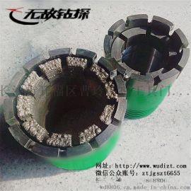 金刚石钻头/薄壁金刚石钻头/钻探工具