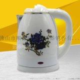变色烧水壶 电热水壶 不锈钢快速电水壶 烧水壶泡茶