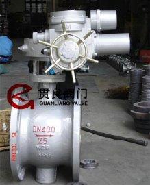 贯良供应电动偏心半球阀PQ940F,电动球阀