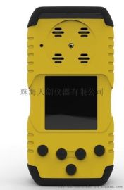 YT-1200H-EX可燃气体检测仪,天津可燃气体检测仪,便携式可燃气体检测仪价格
