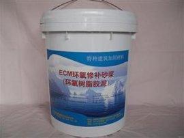 甘肃兰州环氧树脂胶泥厂家直销价格18394533353