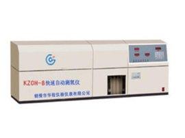 煤质检测仪器煤炭化验设备批发零售