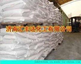 供應山東濟南工業燃油添加劑二茂鐵